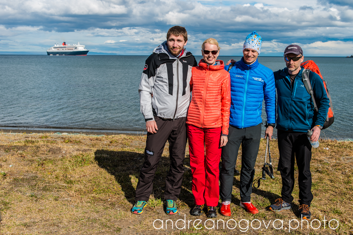 Full Team - (from left) Pavel, Riitta, Juha, Ken.