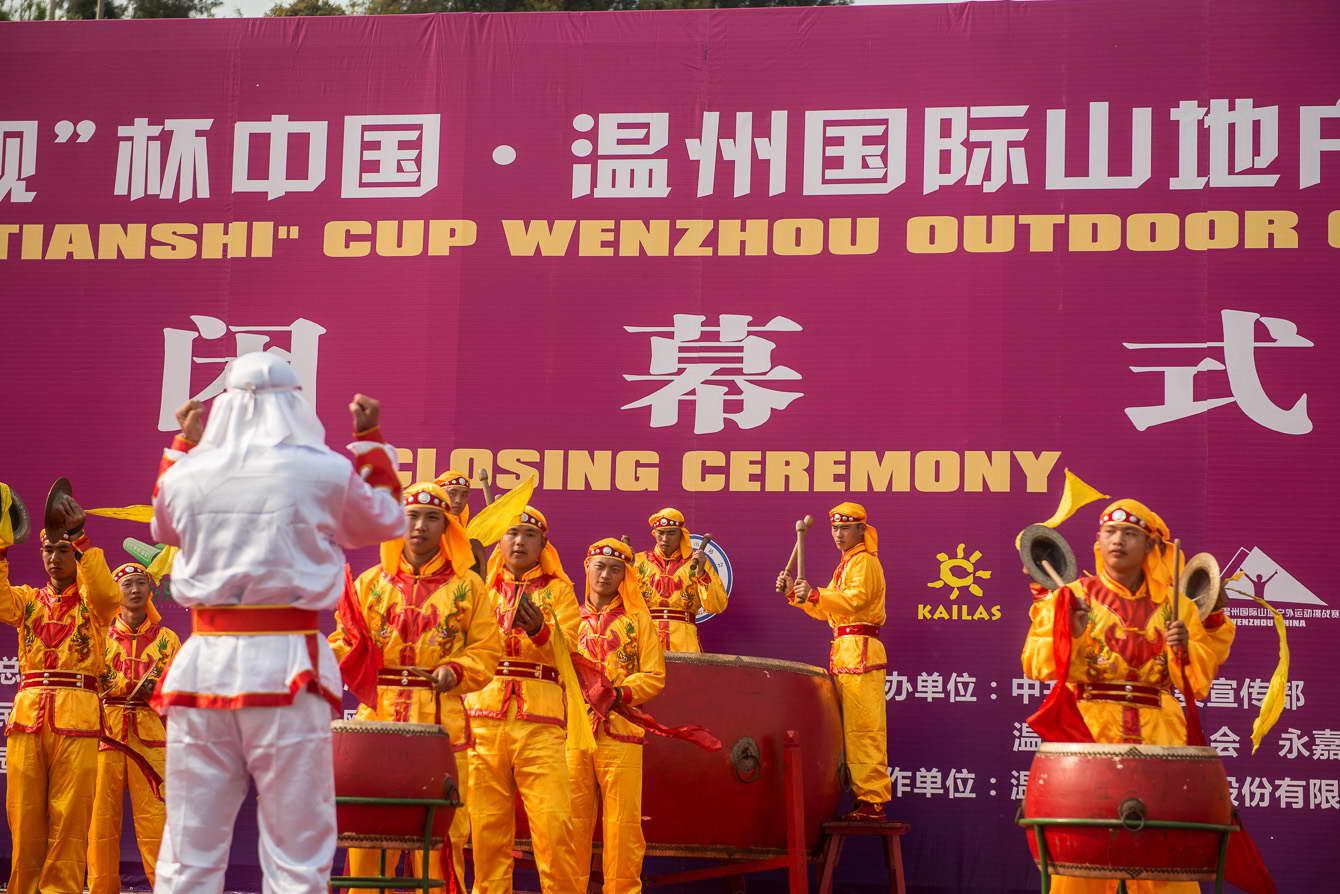 Závěrečný ceremoniál